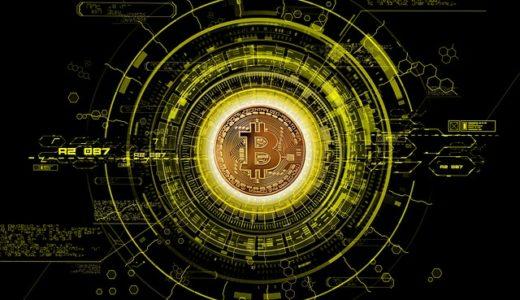 【仮想通貨】BINANCE(バイナンス)取引所の登録方法