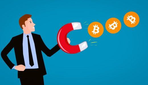 【簡単!画像付きで解説!】Cryptopia(クリプトピア)の登録方法からコインの買い方まで解説します
