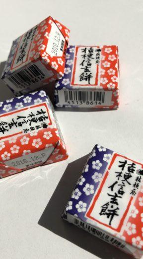 再現率高!セブン限定の桔梗信玄餅のチロルチョコ。本物も好きなあなたへ!