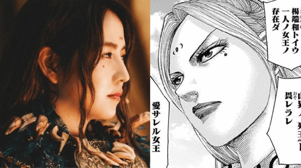 『キングダム』楊端和役は長澤まさみさん!