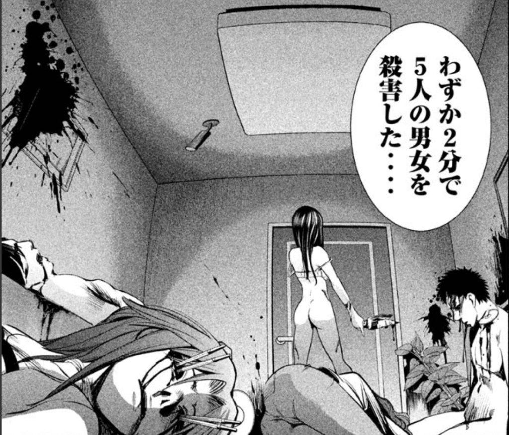 気づいたらそこは殺害現場だった。山田恵庸『サタノファニ』