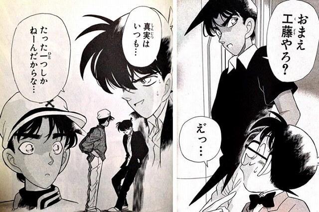 名探偵コナン 服部平次