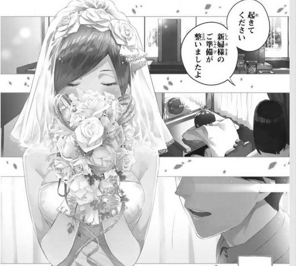 未来の花嫁は誰?引用:春場ねぎ『五等分の花嫁』