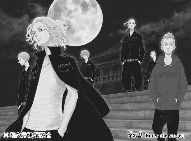 キャラクターたちもカッコよすぎる。引用:和久井健『東京卍リベンジャーズ』