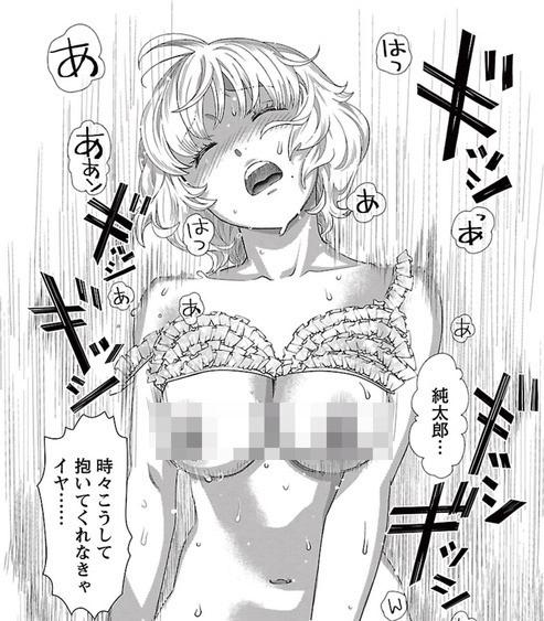 ヒロインの「かのん」。可愛い。葉月京/秋田書店『純愛ジャンキー』