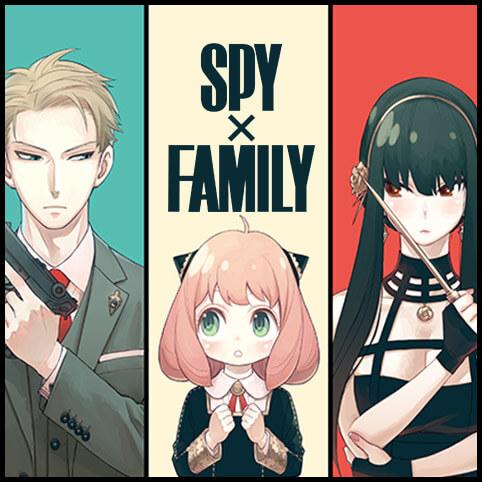 遠藤達哉/集英社『SPY×FAMILY』
