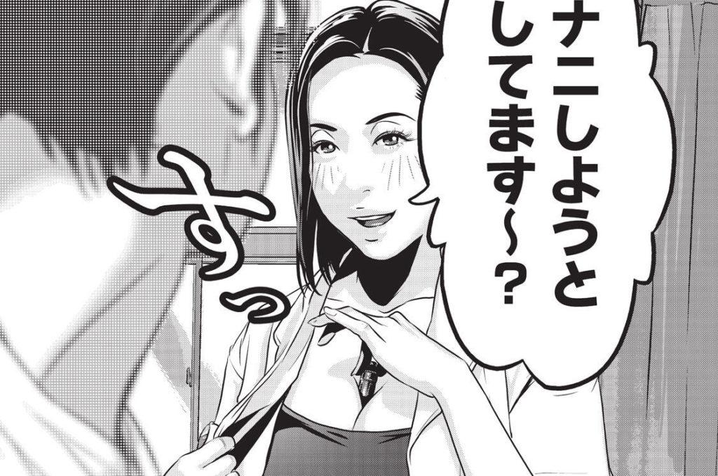 千代/講談社『ホームルーム』