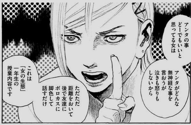 沙村広明/講談社『波よ聞いてくれ』