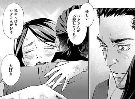 もんでんあきこ/集英社『エロスの種子』