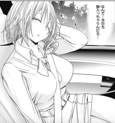 稲葉みのり/集英社『源君物語』