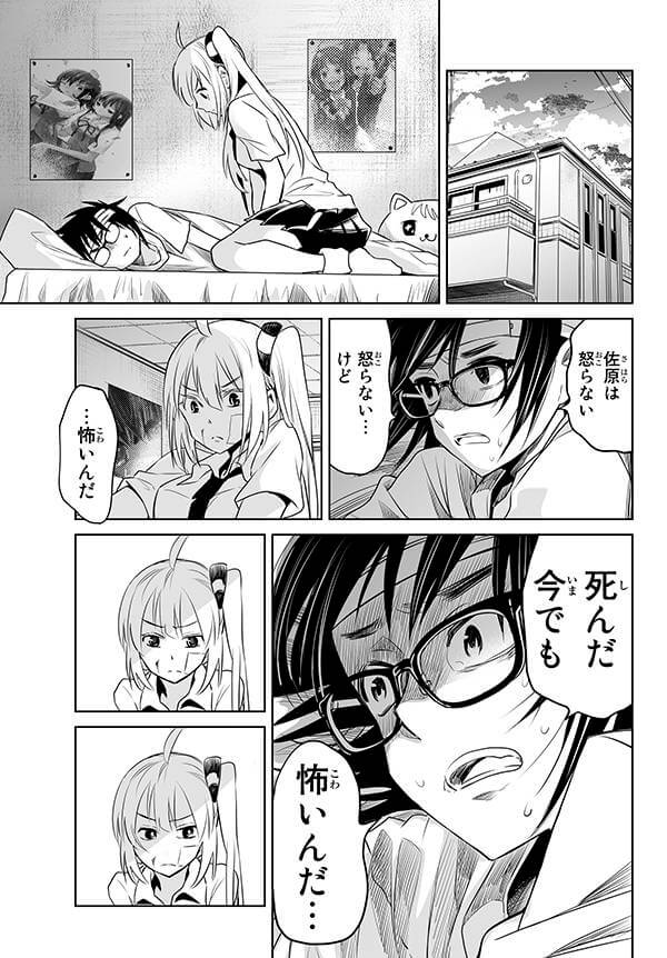 町田とし子/講談社『おくることば』