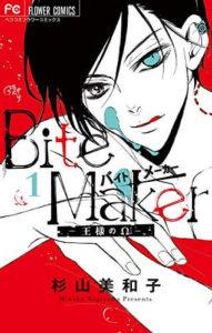Bite Maker
