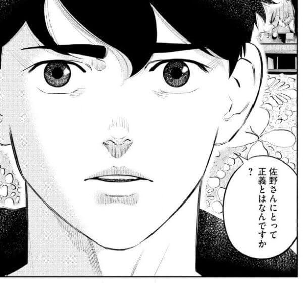 東元俊哉/講談社『テセウスの船』